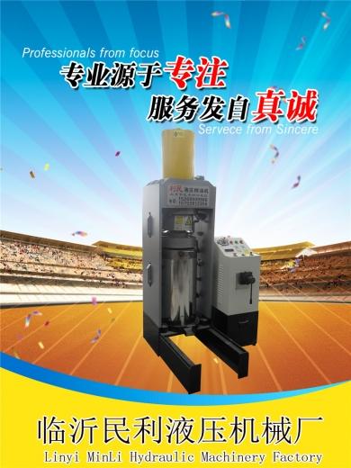 枣庄菜籽榨油机
