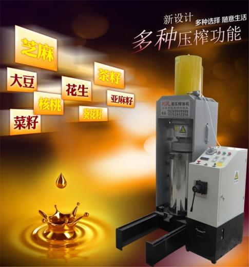 枣庄全自动大豆榨油机