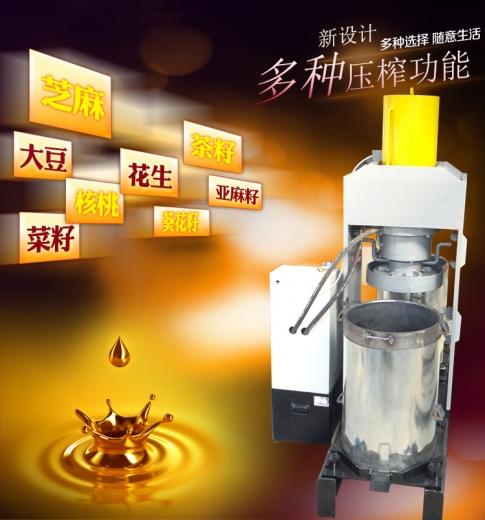 浙江OD体育app