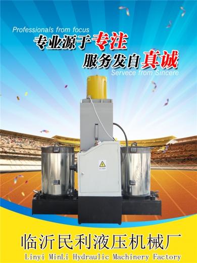 枣庄大豆榨油机设备