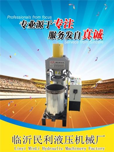 全自动液压胡麻籽榨油机设备